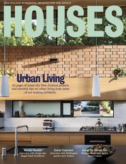 Houses magazine – Print Subscription