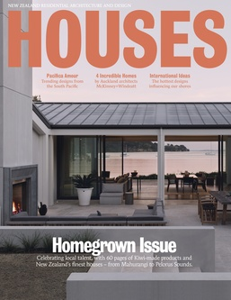 Houses magazine - Single Issues