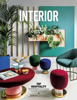 Interior – Print Subscription